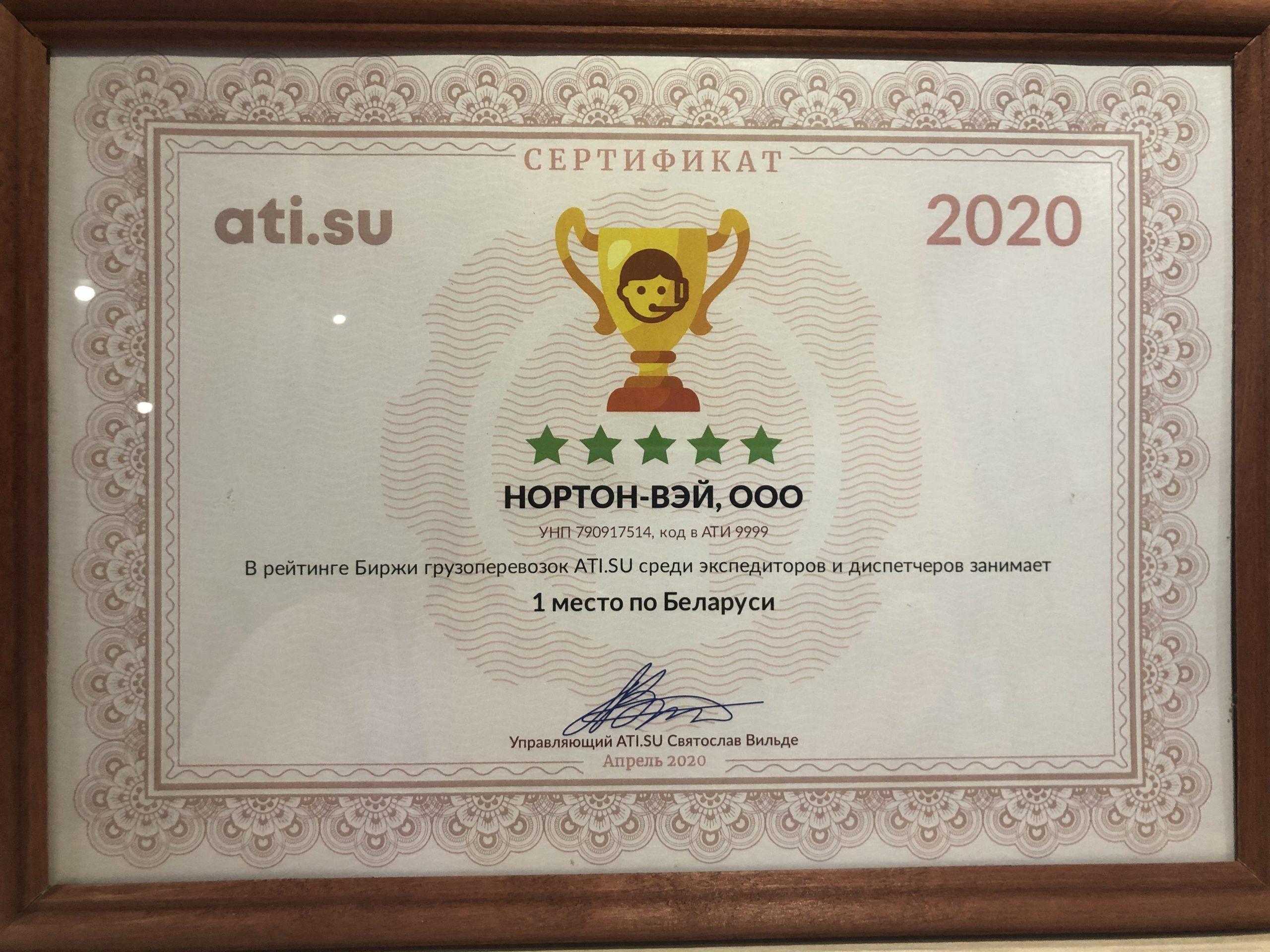 Компания NORTON-WAY поделилась впечатлениями от прошедшей выставки TransRussia 2021 7