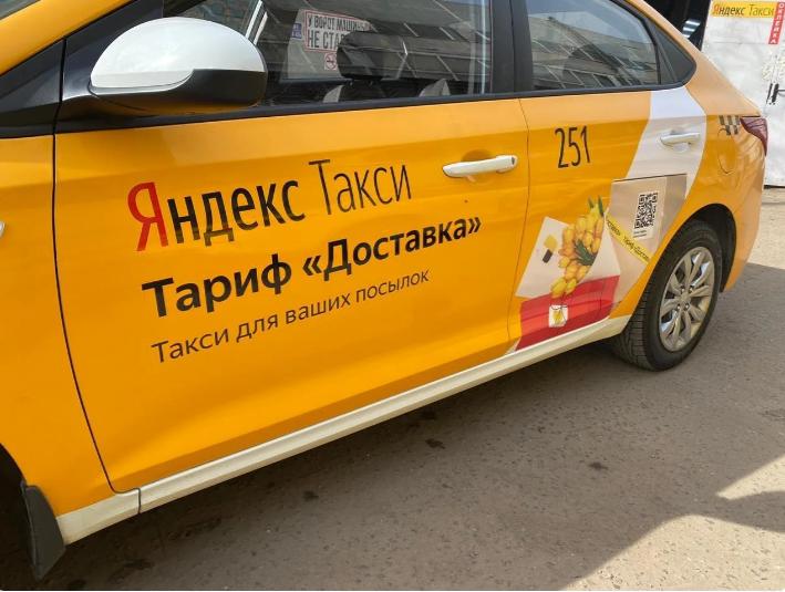 В России сегмент грузотакси растет в 2 раза быстрее перевозок пассажиров. Спрос на грузотакси растет и в Беларуси 1
