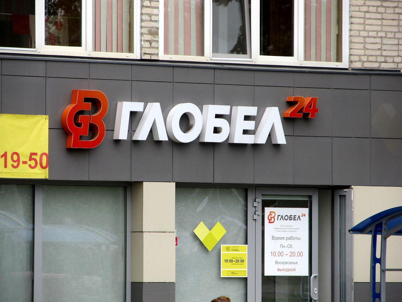Обновленный отраслевой отчет «Рынок экспресс-доставки и курьерских служб в Беларуси» 2021 3