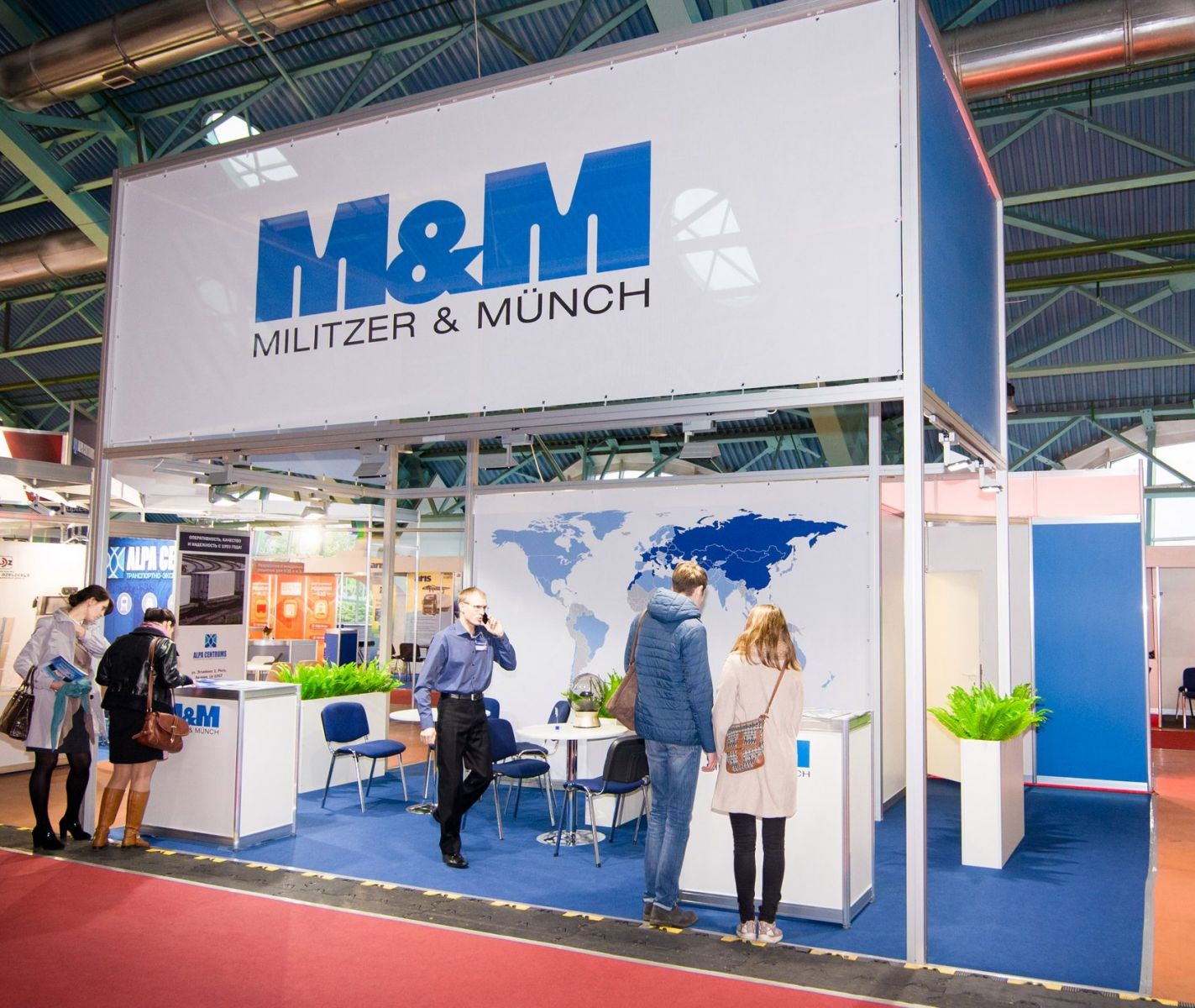 Алексей Коваленко о перспективных рынках для группы компаний Militzer & Münch 1