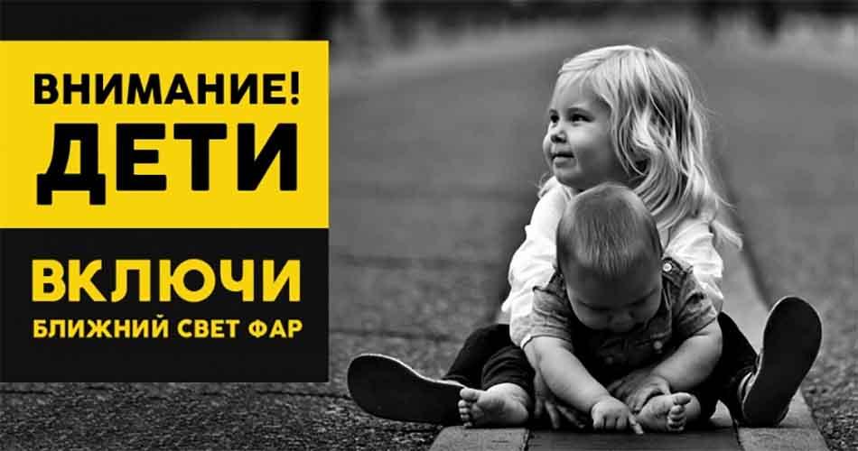 В Минске усилят контроль за соблюдением ПДД 3