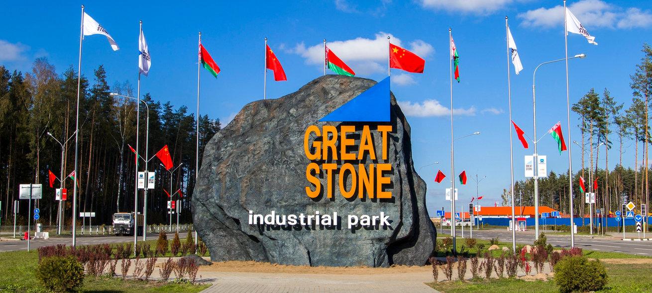 15 июля в Китайско-Белорусском индустриальном парке Великий камень пройдет день электротранспорта 1