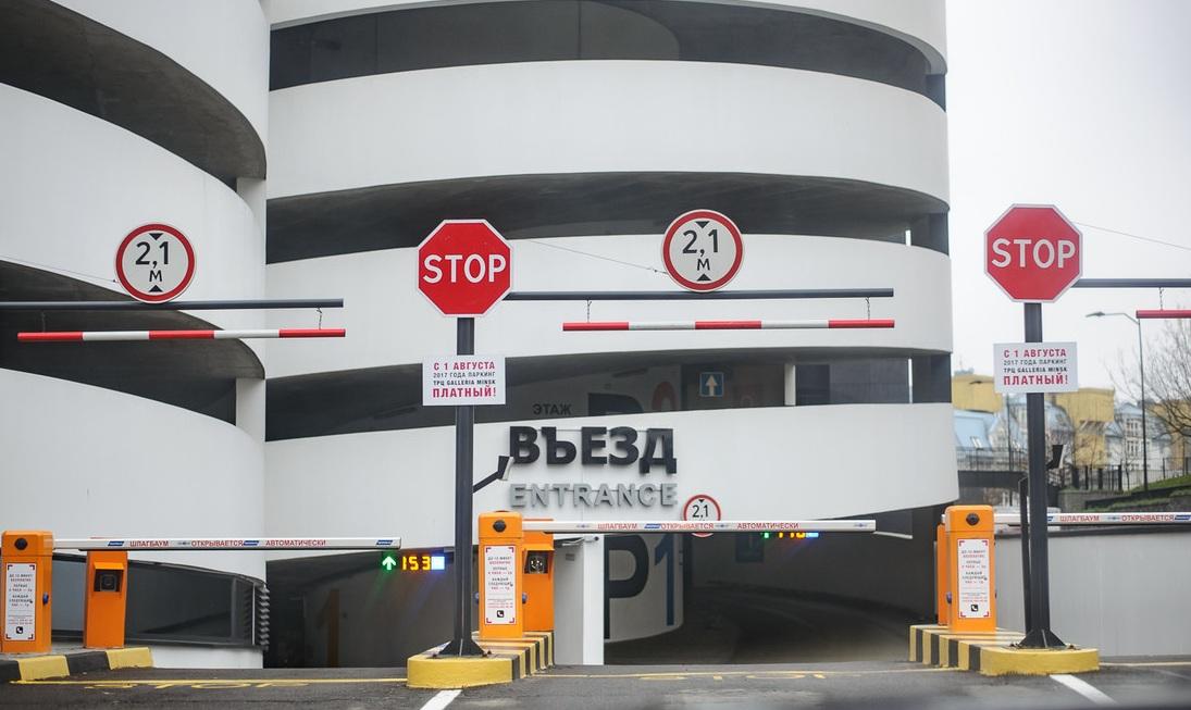 В Минске паркинг ТЦ Столица изменил тариф – первых два часа бесплатно 1