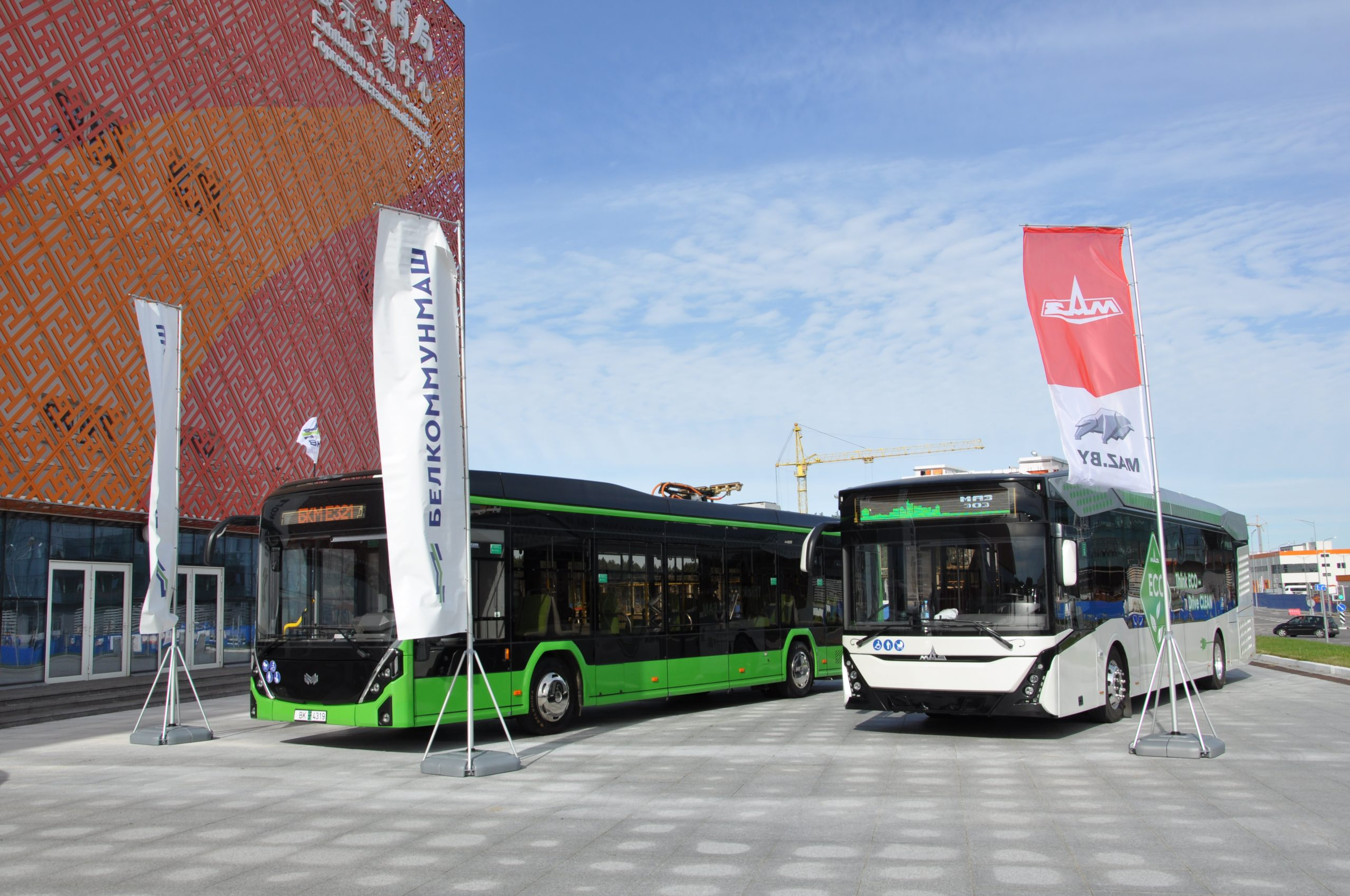 День электротранспорта прошел в Китайско-Белорусском парке «Великий камень» 7