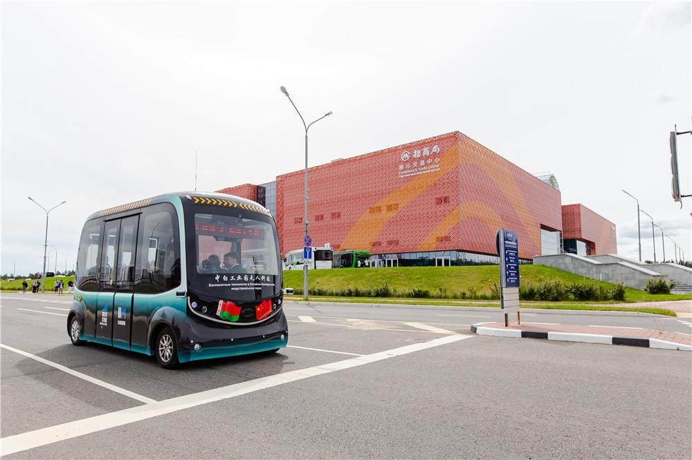 День электротранспорта прошел в Китайско-Белорусском парке «Великий камень» 9