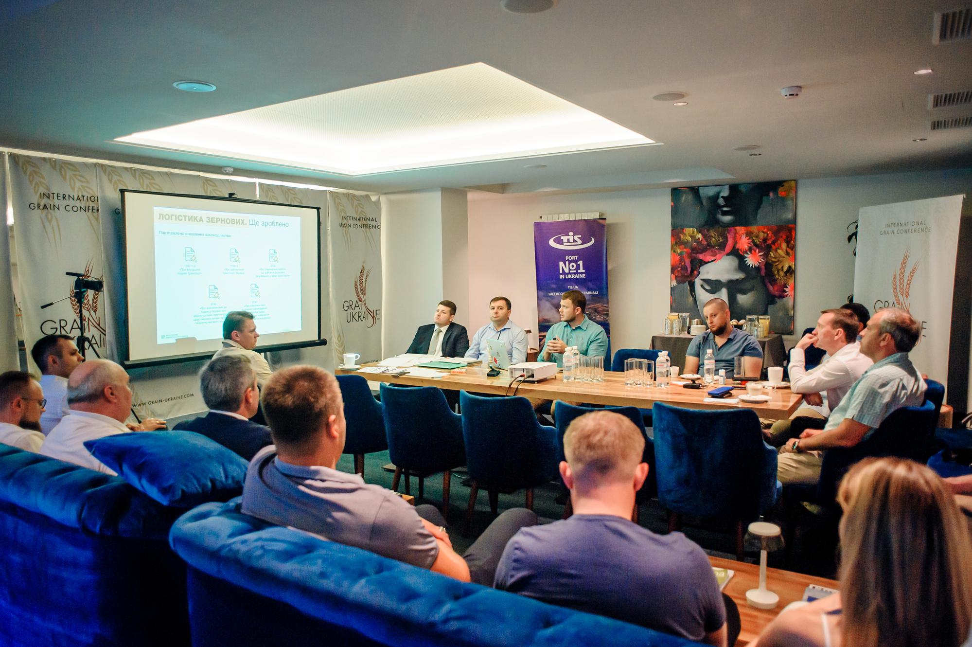 На Grain Ukraine 2020 в Одессе обсуждались вопросы инфраструктурной составляющей и логистики 7