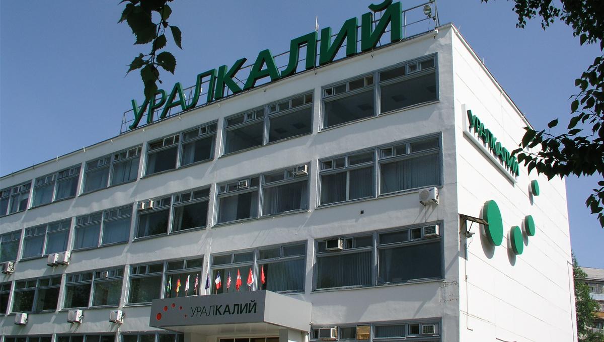 Гендиректор Уралкалия о конъюнктуре рынка минеральных удобрений 1