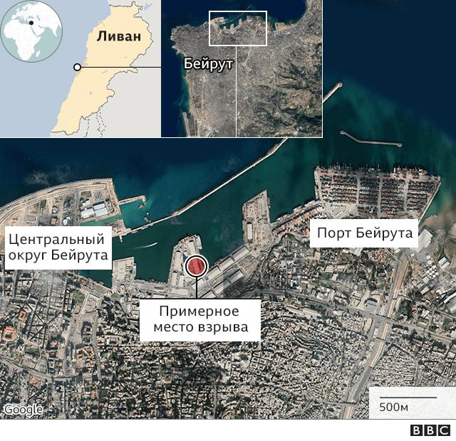 В порту Бейрута взорвалось более 2700 тонн аммиачной селитры 1