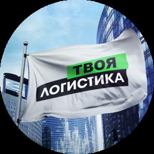 LOGCONSULT отправил 15 книг «Морские контейнерные перевозки» в Киев компании «Твоя логистика» 1