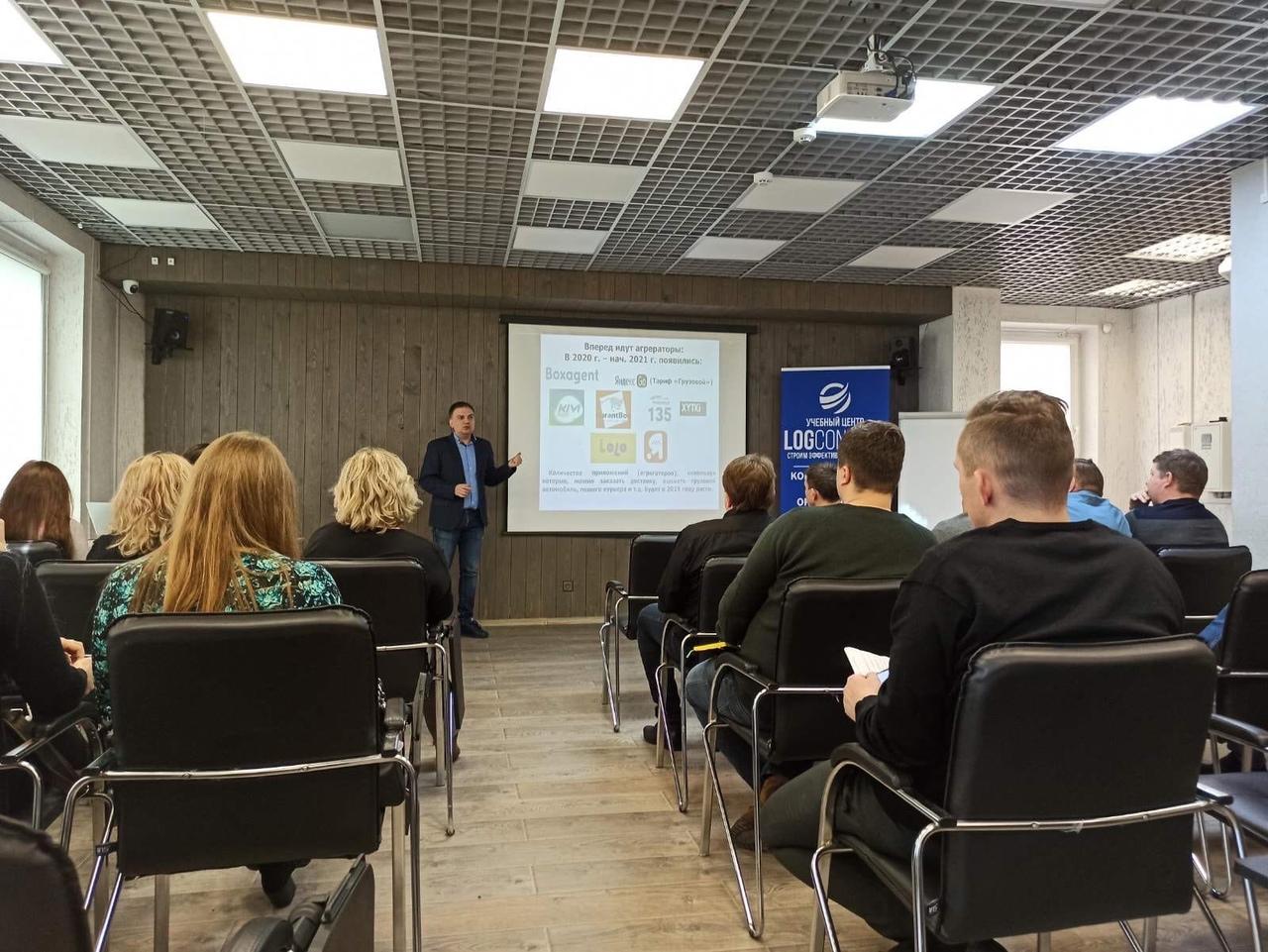25 февраля в Минске прошла бизнес-встреча игроков рынка курьерской доставки и перевозок сборных грузов 1