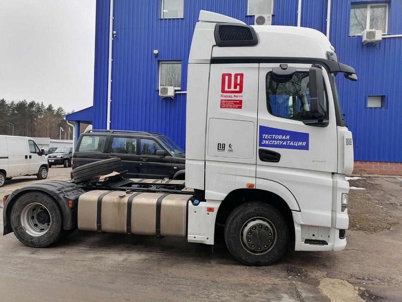 Компания «Янстронг» протестировала седельный тягач KAMAZ-54901 на длинном плече по дорогам Евросоюза 1