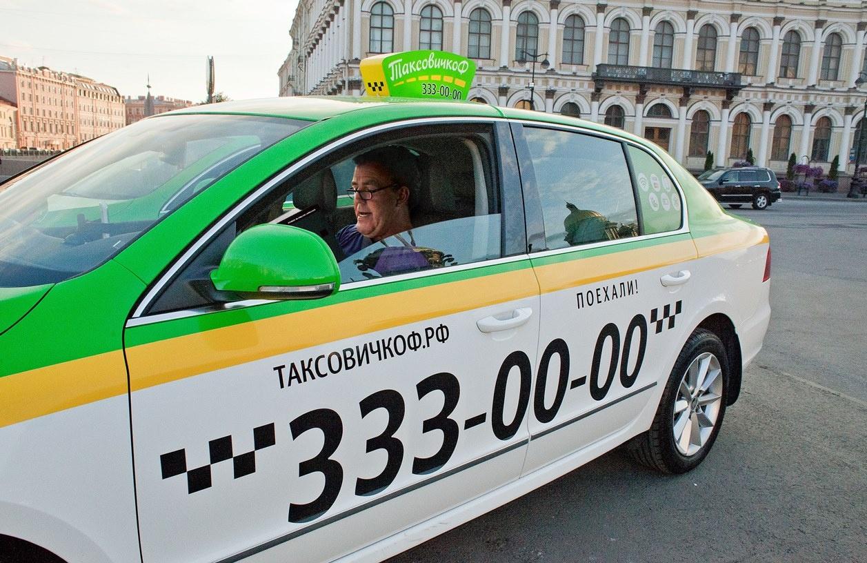 Bolt активно идет вперед в Украине, Казахстане и Беларуси, меняет стратегию в России 7