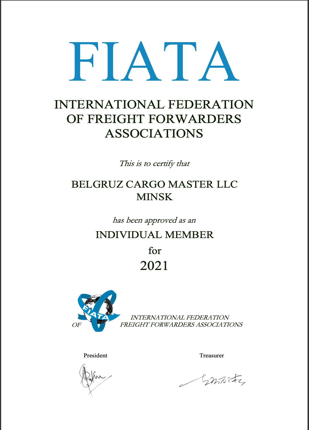 Belgruz Cargo Master – индивидуальный член FIATA. 40 белорусских компаний являются членами FIATA 1