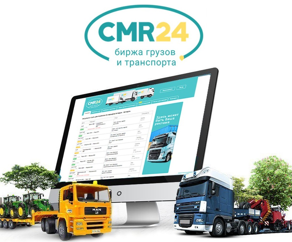 28 октября 2021 г. в Минске пройдет 3-я Бизнес-встреча участников рынка курьерской доставки 5